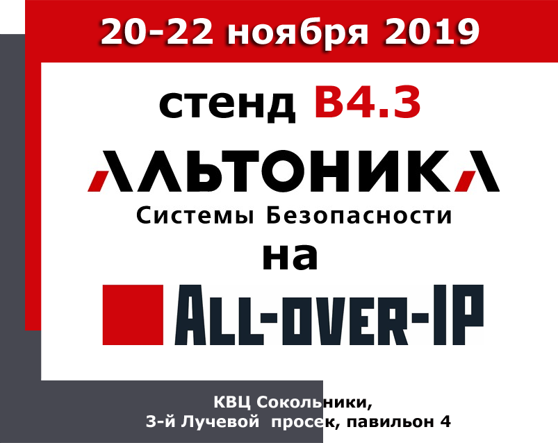 all_over_2019.png